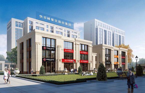 北京快乐峰餐饮公司怎么样