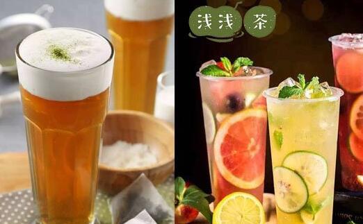 浅浅茶品牌特色真的不少,喝出来的健康奶茶
