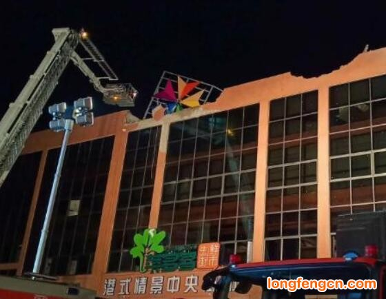 百色酒吧坍塌事故,个人承揽的安全事故已经不是第一起了