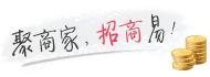 龙凤信息网